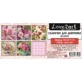 Love2Art SDD-1217-13 Салфетки бумажные «Love2Art» АССОРТИ 3-х слойные SDD 33х33 12 шт. №1217-13 Море цветов