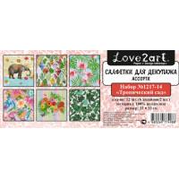 Love2Art SDD-1217-14 Салфетки бумажные «Love2Art» АССОРТИ 3-х слойные SDD 33х33 12 шт. №1217-14 Тропический сад