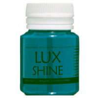 Luxart  G15V20 Акриловая краска LuxShine Бирюзовый  20мл
