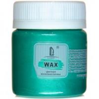Luxart  W17V40 Воск патинирующий Luxart Wax зеленый перламутровый 40 мл
