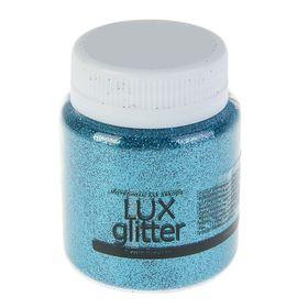 Декоративные Блестки LuxGlitter Голубой 20 мл