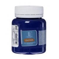 Luxart   Акриловая краска Luxart Leather Синий 20 мл.