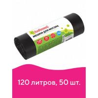 ЛЮБАША 605335 Мешки для мусора 120 л черные в рулоне 50 шт., ПВД 25 мкм, 62х102 см, ЛЮБАША эконом, 605335