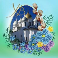 """М.П.Студия  Набор для вышивания """"М.П.Студия"""" БГ №01 №225 """"Пасха"""" 28 х 28 см"""