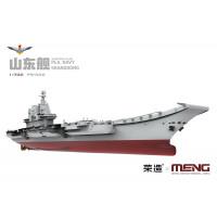 """MENG PS-006 """"MENG"""" PS-006 """"авианосец"""" пластик 1/700 PLA Navy Shandong"""