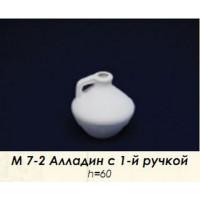 МП Студия М7-2 Заготовка керамическая Кувшин Алладин с одной ручкой h=60 мм