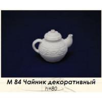 МП Студия М84 Заготовка керамическая Чайник декоративный h=80 мм