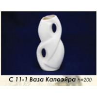МП Студия С11-1 Заготовка керамическая Ваза Капоэйра  h= 200 мм