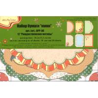 """Mr.Painter DPP-A6 Бумага для скрапбукинга """"Mr.Painter"""" DPP-A6 Набор бумаги """"мини"""" 120 г/кв.м 10.2 x 15.3 см 18 л. 12 """"Рождественские мотивы"""""""