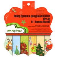 """Mr.Painter DPP-D6 Бумага для скрапбукинга DPP-D6 Набор бумаги с фигурным краем 15.2 x 15.2 см 18 л. 01 """"Зимняя сказка"""""""