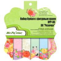 """Mr.Painter DPP-D6 Бумага для скрапбукинга DPP-D6 Набор бумаги с фигурным краем 15.2 x 15.2 см 18 л.  06 """"Розочки"""""""