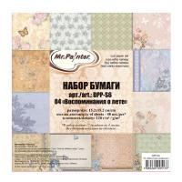 """Mr.Painter DPP-S6 Бумага для скрапбукинга  DPP-S6 Набор бумаги 120 г/кв.м 15.2 x 15.2 см 48 л. 04 """"Воспоминания о лете"""""""