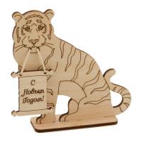 """Mr. Carving ВД-1025 Заготовка для декорирования """"Mr. Carving"""" ВД-1025 Тигр с табличкой фанера ."""