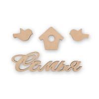 """Mr. Carving ВД-497 Заготовка для декорирования """"Mr. Carving"""" ВД-497 Мини-набор фанера 3 - 10 см """"Семья"""""""
