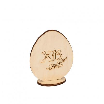 """Заготовка для декорирования """"Mr. Carving"""" ВД-690 Яйцо на подставке """"ХВ"""" фанера 8 x 6 см . (арт. ВД-690)"""