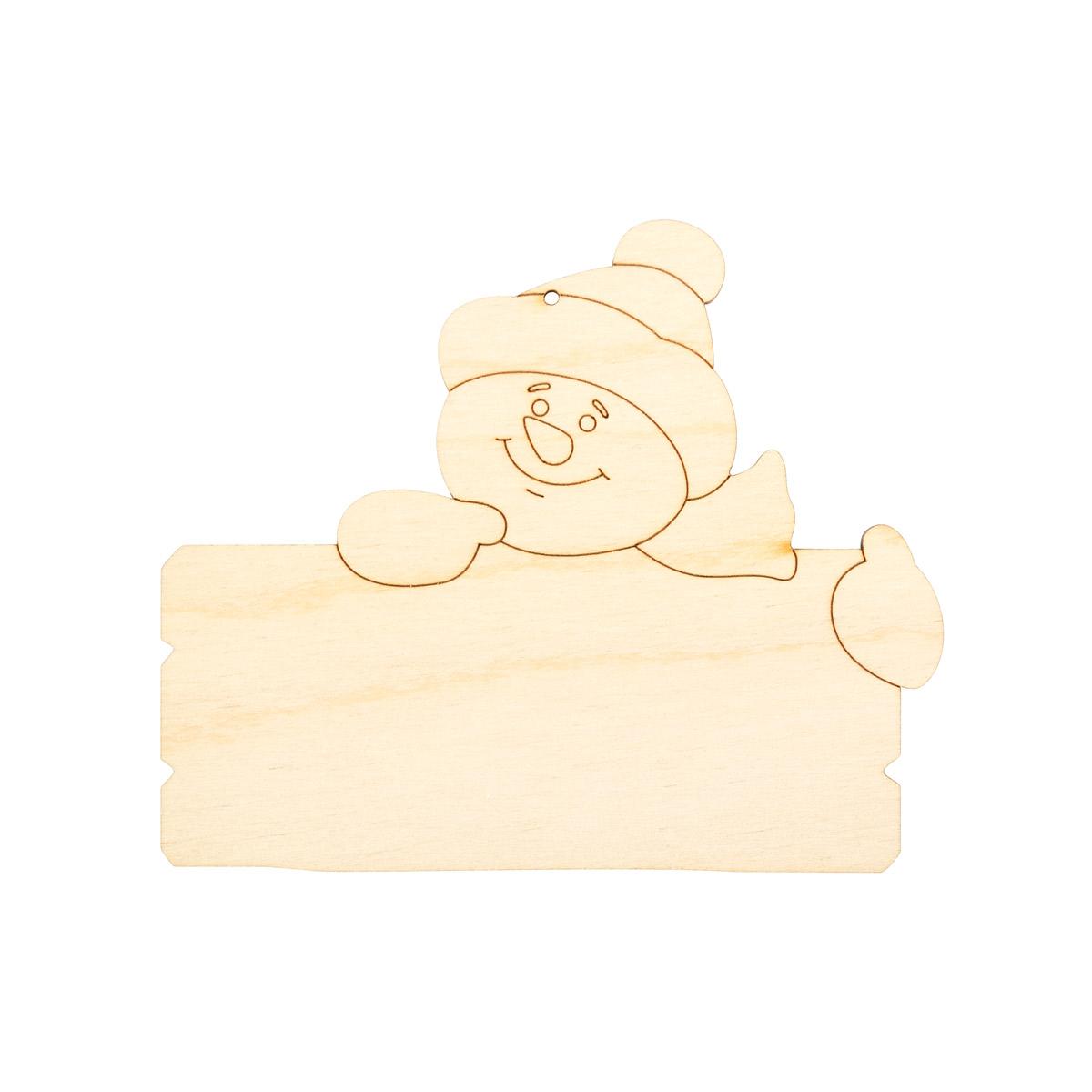 "Заготовка для декорирования ""Mr. Carving"" ВД-948 Табличка ""Снеговичок"" фанера 12х10 см . (арт. ВД-948)"