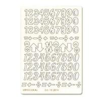 """Mr. Painter CHI-10/014 Чипборд картонный """"Цифры"""""""