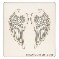 """Mr. Painter CHI-9/16 Чипборд картонный """"Крылья"""""""