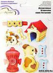 Mr. Painter Любимый щенок Наклейки Mr.Painter 3D(обьемные) Настроение ES-018 Любимый щеночек