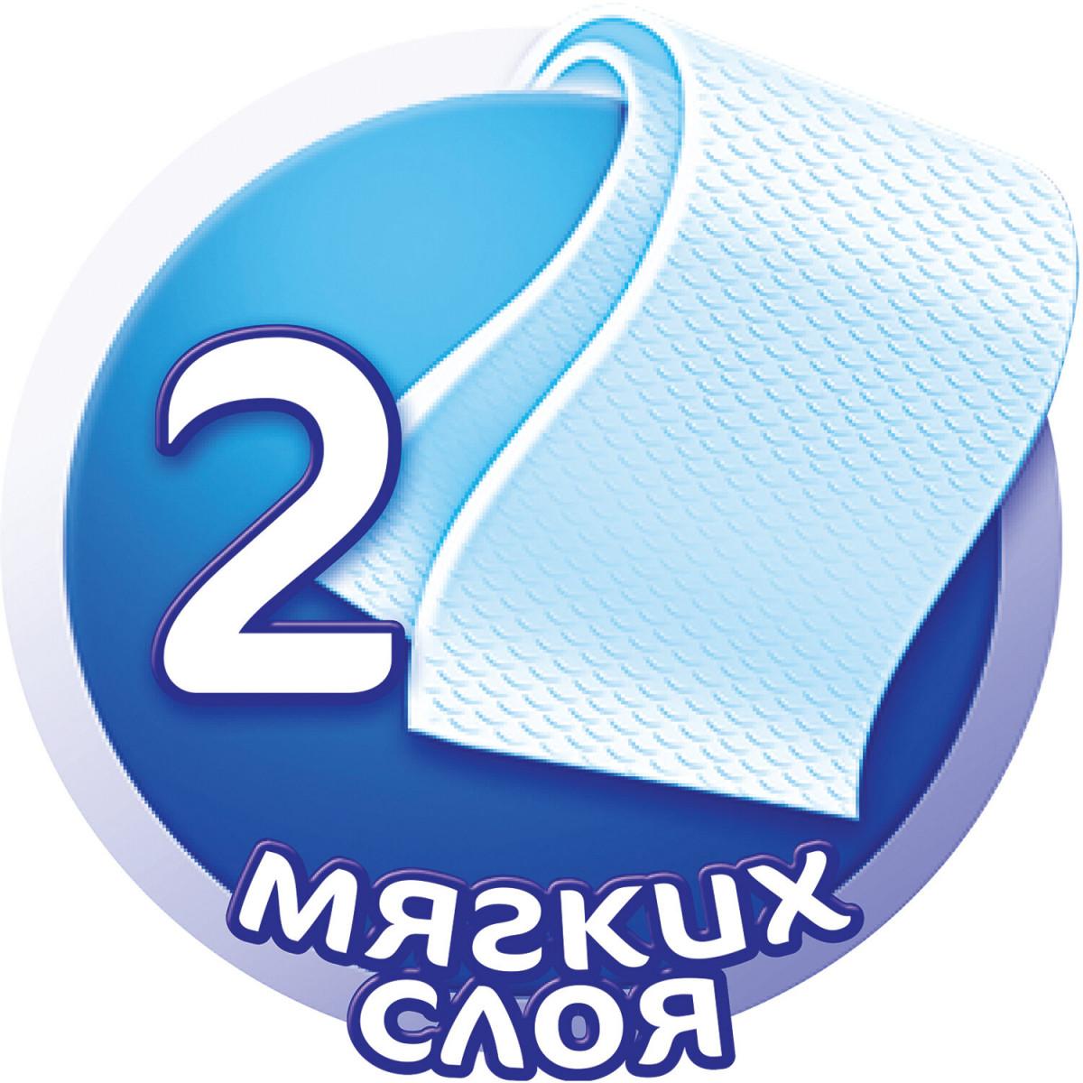 Бумага туалетная бытовая, спайка 12 шт., 2-х слойная (12х16,25 м), МЯГКИЙ ЗНАК, белая, C57 (арт. C57)