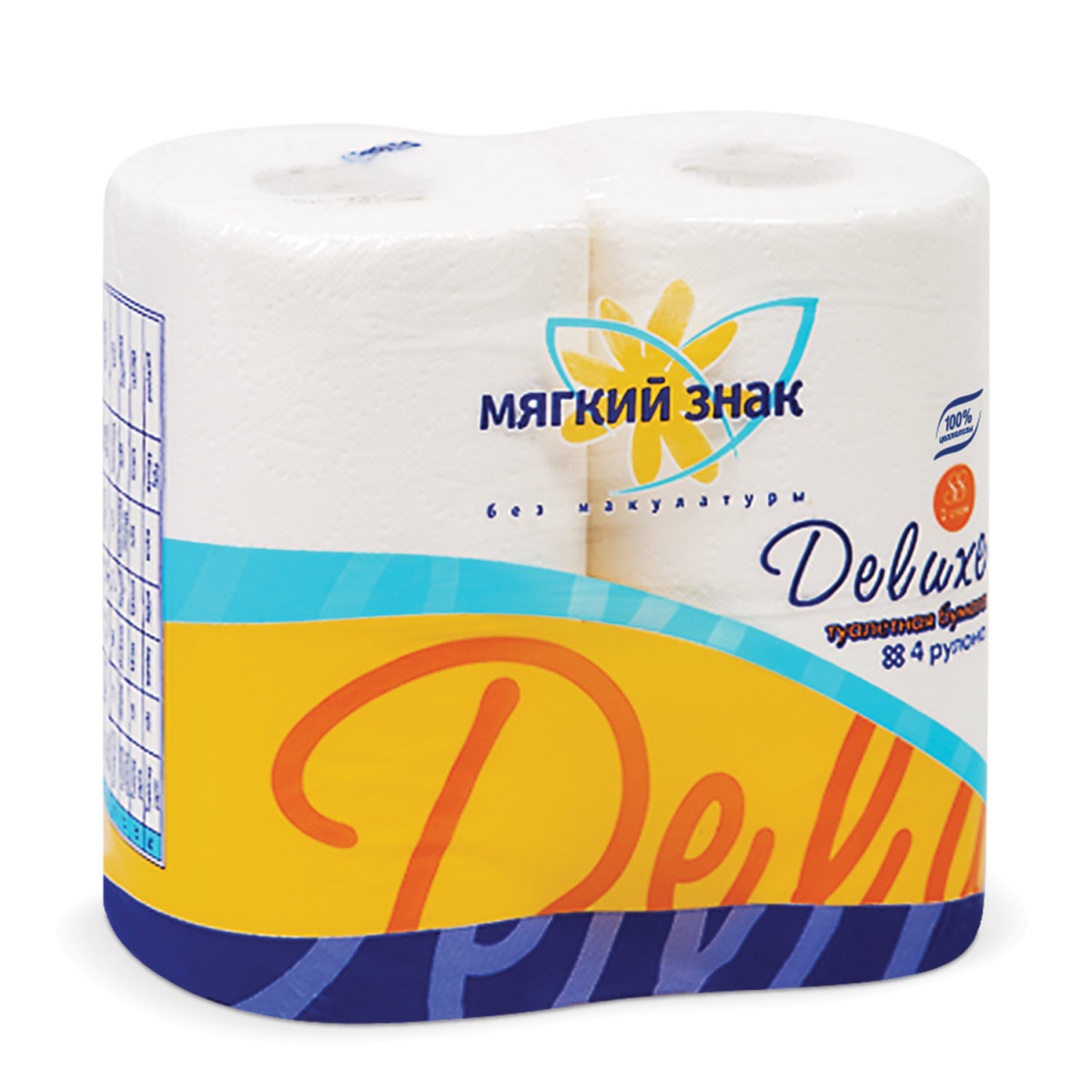 Бумага туалетная бытовая, спайка 4 шт., 2-х слойная (4х20 м), МЯГКИЙ ЗНАК Deluxe, белая, С41 (арт. С41)