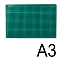 KW-TRIO -9Z201 Коврик-подкладка настольный для резки А3 (450х300 мм), сантиметровая шкала, зеленый, 3 мм, KW-trio, 9Z201, -9Z201