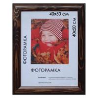 "NO NAME 0006-16-0007 Рамка премиум 40х50 см, дерево, багет 26 мм, ""Berta"", темно-коричневая, 0006-16-0007"