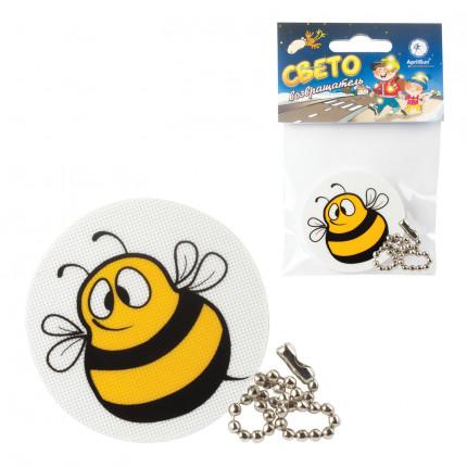 "Брелок-подвеска светоотражающий ""Пчелка"", 50 мм"