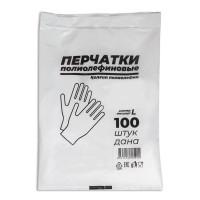 NO NAME SEMP001K Перчатки полиэтиленовые одноразовые, КОМПЛЕКТ 50 пар (100 шт.) размер L (универсальные), прозрачные, МКС, SEMP001K