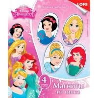 """LORI 11-105163 Магниты из гипса LORI Disney Принцессы (комплект материалов для изготовления) (в коробке) (от 5 лет) Мд003, (ООО """"7-Я"""")"""