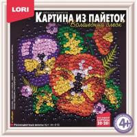 """LORI 11-105565 Картина из пайеток Волшебный блеск. Разноцветные виолы (комплект материалов для изготовления) (в коробке) (от 4 лет) Ап016, (ООО """"7-Я"""")"""