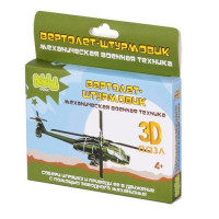 Прочие 11-112928 3D Пазл с заводным механизмом BebelotBasic Вертолет-штурмовик (от 4 лет) BBA0505-016, (Shenzhen Hope Winning Toy & Gifts C)