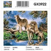 YIWU XINSHIXIAN ARTS AND CRAFTS CO.,LTD 11-135487 Картина по номерам Семейство волков (40*50см, холст на подрамнике, кисти, акриловые краски) GX3922