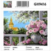YIWU XINSHIXIAN ARTS AND CRAFTS CO.,LTD 11-135492 Картина по номерам Весенний букет (40*50см, холст на подрамнике, кисти, акриловые краски) GX9416