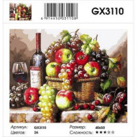 YIWU XINSHIXIAN ARTS AND CRAFTS CO.,LTD 11-138539 Картина по номерам Натюрморт с фруктами и вином (40*50см, холст на подрамнике, кисти, акриловые краски) GX3110