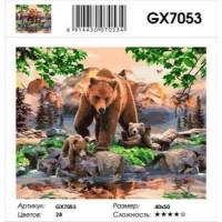 YIWU XINSHIXIAN ARTS AND CRAFTS CO.,LTD 11-138623 Картина по номерам Медведица с малышами (40*50см, холст на подрамнике, кисти, акриловые краски) GX7053