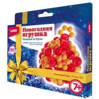 """LORI 11-153563 Плетение из бусин. Новогодняя игрушка. Новогодний шар (комплект материалов для изготовления) (в коробке) (от 7 лет) Пз-Бус002, (ООО """"7-Я"""")"""