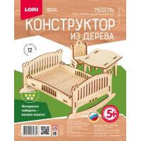 """LORI 11-156582 Конструктор из дерева 12 дет. Мебель. Кровать (от 5 лет) Фн013, (ООО """"7-Я"""")"""
