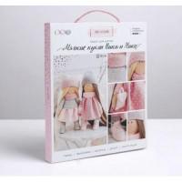 ArtUzor 11-162351 Интерьерные куклы. Подружки Вики и Ники (30см, комплект материалов для изготовления) (в коробке) 3548689 ArtUzor