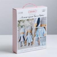 ArtUzor 11-162352 Интерьерные куклы. Ник и Нати (30см, комплект материалов для изготовления) (в коробке) 3548690 ArtUzor