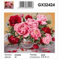 YIWU XINSHIXIAN ARTS AND CRAFTS CO.,LTD 11-172310 Картина по номерам Нежные пионы (40*50см, холст на подрамнике, кисти, акриловые краски) GX32424