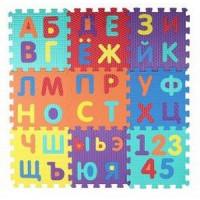 Прочие 11-176810 Коврик-пазл 10 дет. Русский алфавит и цифры (1 пазл 31*31см, с вынимающимися элементами) JB0333332, (Chenghai Xiong Cheng Plastic Toys Co., Ltd.)