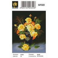 Zhejiang Yiwu Jiangbei 11-179002 Алмазная мозаика Желтые розы (40*50см, стразы квадратные, контейнер, основа-холст с подрамником) GF322