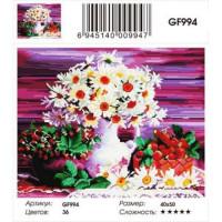 Zhejiang Yiwu Jiangbei 11-179022 Алмазная мозаика Летние цветы (40*50см, стразы квадратные, контейнер, основа-холст с подрамником) GF994