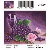 Zhejiang Yiwu Jiangbei 11-179032 Алмазная мозаика Виноградное вино (40*50см, стразы квадратные, контейнер, основа-холст с подрамником) GF1909