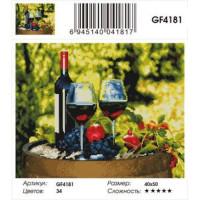 Zhejiang Yiwu Jiangbei 11-179049 Алмазная мозаика Молодое вино (40*50см, стразы квадратные, контейнер, основа-холст с подрамником) GF4181
