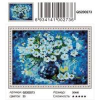 Zhejiang Yiwu Jiangbei 11-179061 Алмазная мозаика Букет на синем (30*40см, стразы круглые, контейнер, основа-холст с подрамником) QS200273