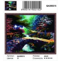 Zhejiang Yiwu Jiangbei 11-179074 Алмазная мозаика Мостик через реку (40*50см, стразы круглые, контейнер, основа-холст с подрамником) QA200215