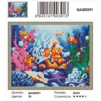 Zhejiang Yiwu Jiangbei 11-179085 Алмазная мозаика Подводный мир (40*50см, стразы круглые, контейнер, основа-холст с подрамником) QA200391