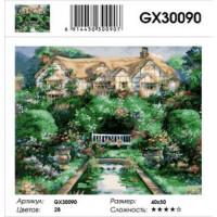 YIWU XINSHIXIAN ARTS AND CRAFTS CO.,LTD 11-179097 Картина по номерам Домик в зелени (40*50см, холст на подрамнике, кисти, акриловые краски) GX30090